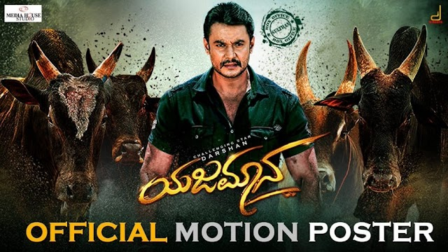 Yajamana Full Movie Leaked For Free Download By Tamilrockers