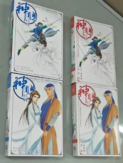 return of the condor heroes collector edition