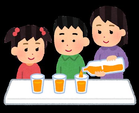 ジュースを分ける家族のイラスト