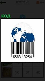 Изображение штрих кода на картинке и числа, показывающие страну производителя