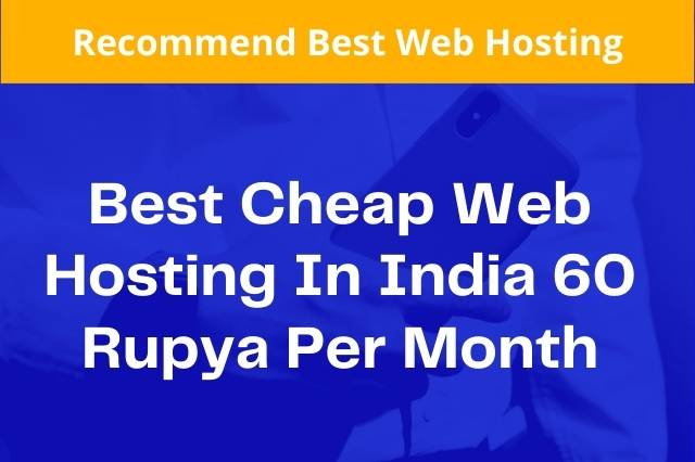 Best Cheap Web Hosting In India 60 Rupya Per Month VapourHost