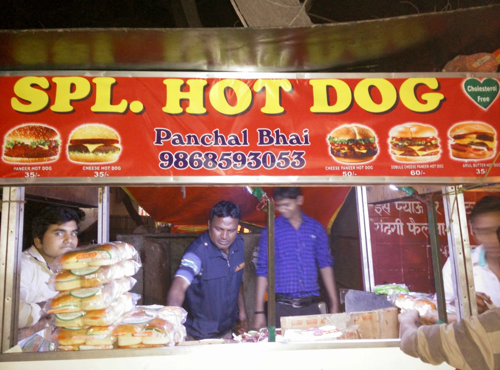 Spl Hot Dog Stall, Kavi Nagar | Foodaholix