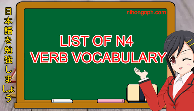 List of Kanji N4 Verb Vocabulary