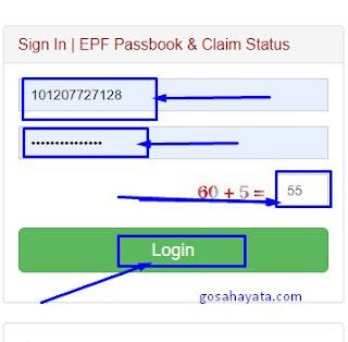 PF Claim Status