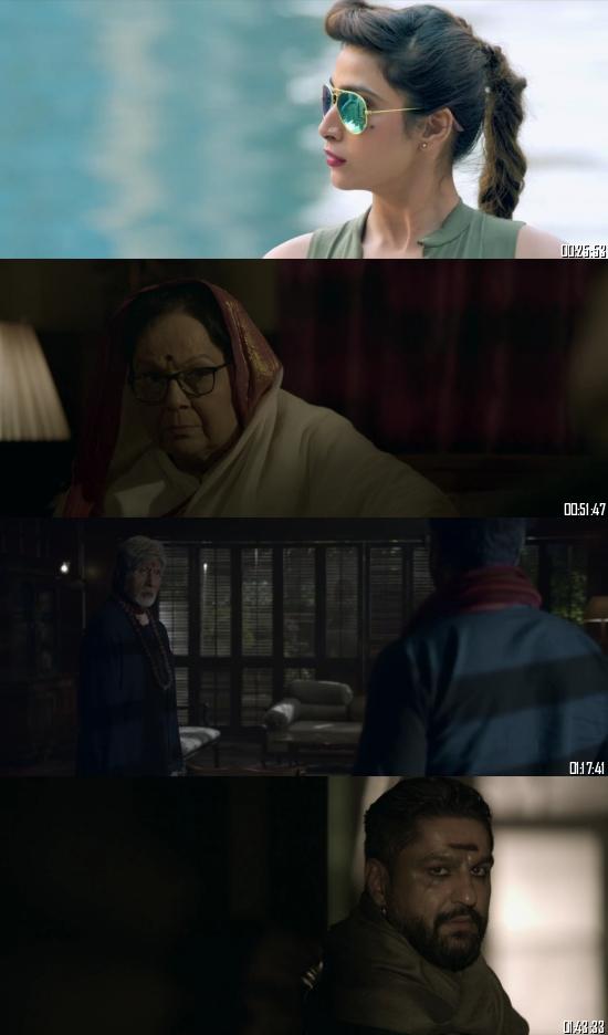 Sarkar 3 (2017) Hindi 720p 480p WEB-DL x264 Full Movie