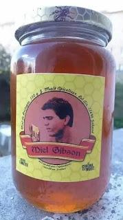 Tarro de miel de la marca miel gibson