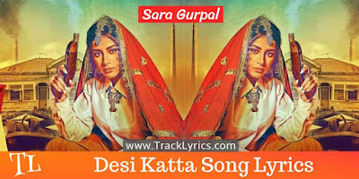 desi-katta-haryanvi-song-lyrics