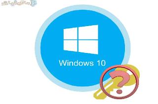 مفتاح تنشيط ويندوز 10 برو (2021) مجانا Windows 10