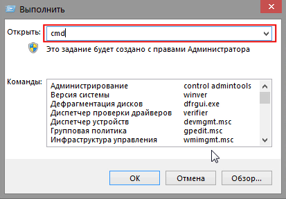 Ошибка Windows 0xc0000005