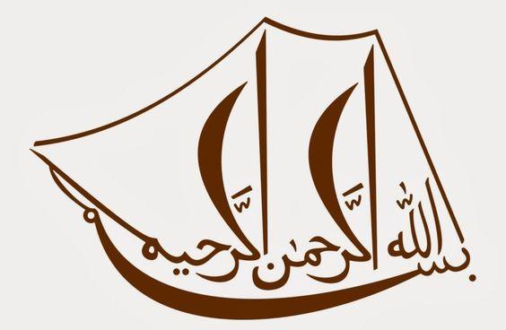 Gambar kaligrafi berbentuk perahu