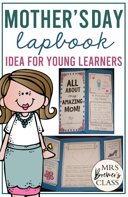 Cute Mothers Day gift- All About My Mom lapbook for Kindergarten and First Grade