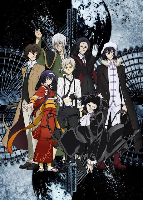 Bungou Stray Dogs Season 3 Episode 7