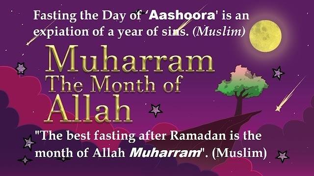 Muharram // The Month of Allah // English Literature// Muharram Status