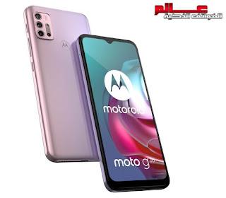 موتورولا Motorola Moto G30، مميزات موتورولا موتو جي30 - مواصفات و مميزات موتورولا Motorola Moto G30