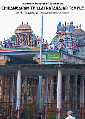 Chidambaram Thillai Natarajar Temple Cuddalore Tamil Nadu