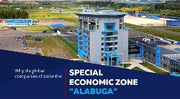"Zona economica speciale ""Alabuga"""
