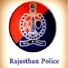राजस्थान पुलिस में SI एवं प्लाटून कमांडर के पदों पर विज्ञप्ति जारी.....यहाँ से देखे महत्वपूर्ण जानकारी