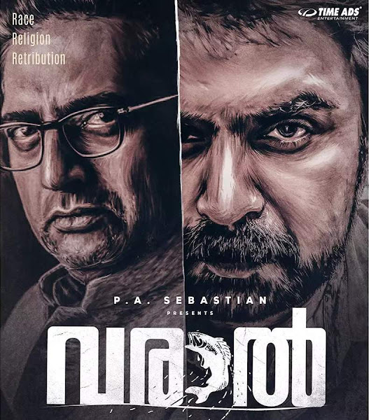 Varaal full cast and crew - Check here the Varaal Malayalam 2022 wiki, release date, wikipedia poster, trailer, Budget, Hit or Flop, Worldwide Box Office Collection.