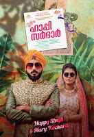 kalidas jayaram, merin philip, happy sardar movie, www.mallurelease.com