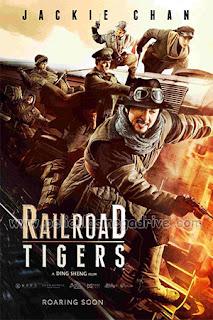 Los tigres del tren (2016) [Latino-Chino] [1080P] [Hazroah]
