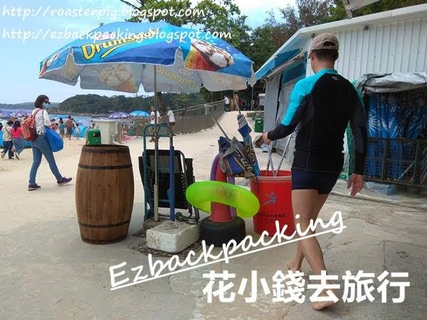 清水灣二灘太陽傘