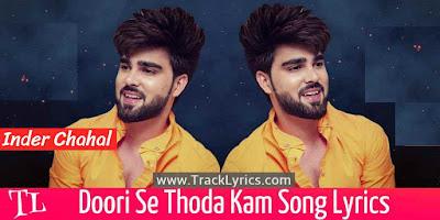 doori-se-thoda-kam-song-lyrics