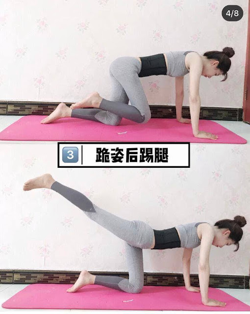 """Phạm Băng Băng nhẹ nhàng giảm 3kg chỉ trong 25 ngày với ăn kiêng, tập luyện """"sương sương"""""""
