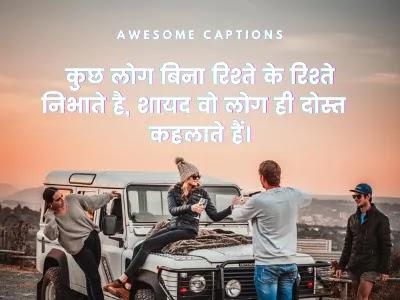 hindi shayari dosti image
