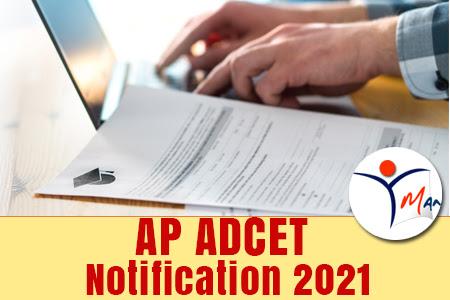 AP ADCET 2021 Application Form
