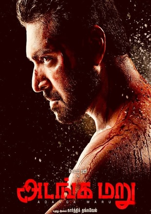 Adanga Maru 2018 Hindi Dubbed Movie Download HDRip 720p