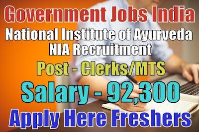 NIA Recruitment 2018