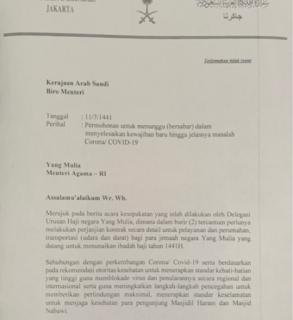 surat kemenag ke kerajaan arab saudi