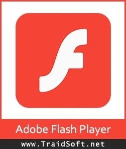 تحميل برنامج ادوبي فلاش بلاير مجاناً