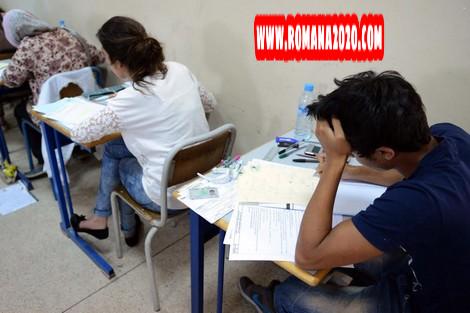 أخبار المغرب.. أمزازي amzazi:الالتحاق بالمدارس خلال شتنبر وامتحانات الباك في يوليوز
