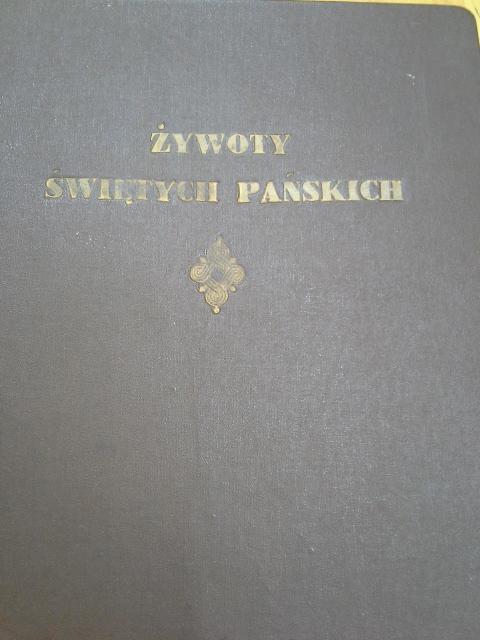 Biblioteka Rożental Października 2017