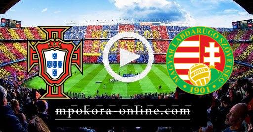 مشاهدة مباراة البرتغال والمجر بث مباشر كورة اون لاين 15-06-2021 كوبا امريكا 2021