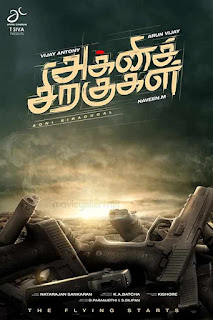 Agni Siragugal First Look Poster 3