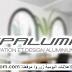 شركة سيبالوميك تتشغيل عدة مناصب بمجالات مختلفة