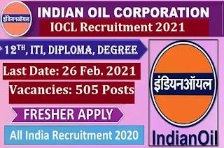 Indian Oil Jobs 2021