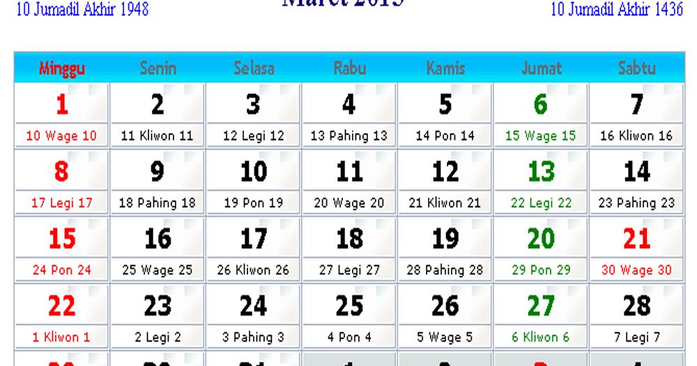 Download calendar hijriyah online dating 1