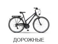 Дорожные велосипеды бу - VELOED