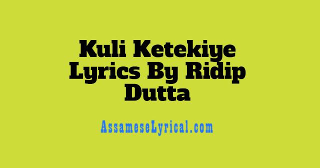 Kuli Ketekiye Lyrics