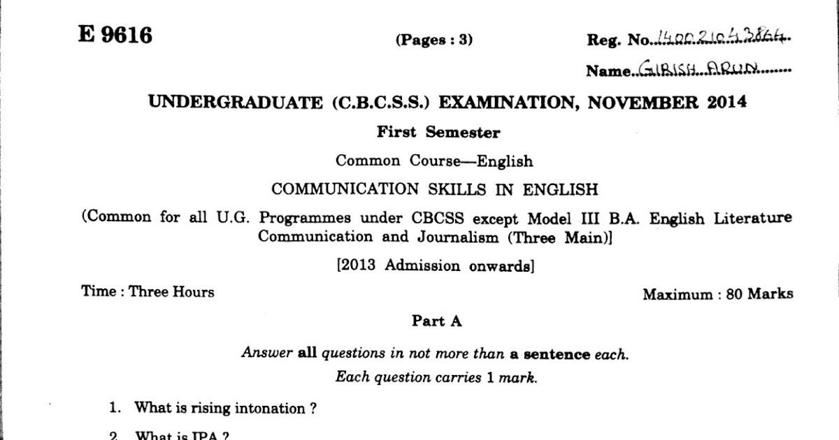 MGU BCA , Communication skills in English (English) semester