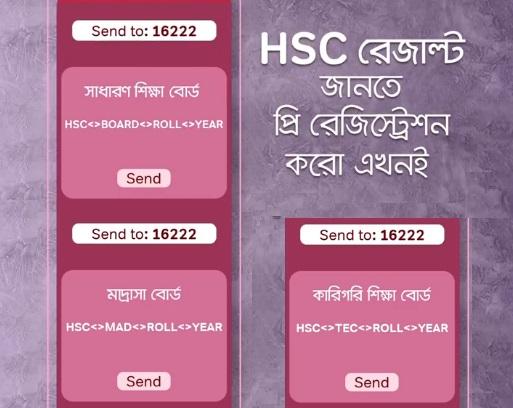 HSC-Result-2020-Pre-Registration