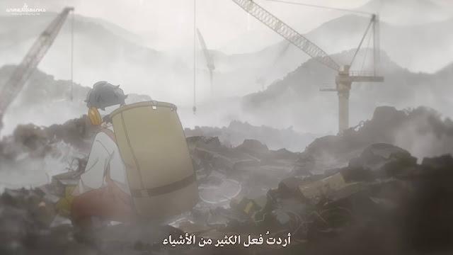 Listeners مترجم أون لاين عربي تحميل و مشاهدة مباشرة