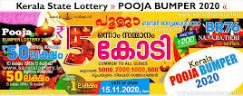 pooja bumper lottery result 2020,pooja bumper lottery 2020 winner,kerala lottery next bumper 2020,kerala bumper lottery,pooja bumper 15-11-2020
