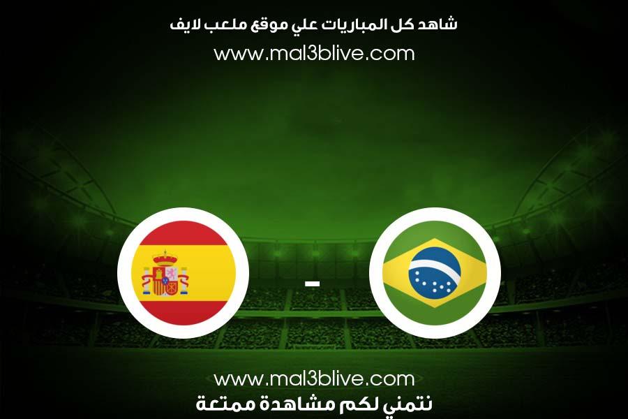 مشاهدة مباراة البرازيل واسبانيا بث مباشر اليوم الموافق 2021/08/07 في الألعاب الأولمبية 2020 (النهائي)