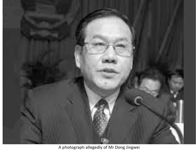 Chinese official Dong Jingwei who defected to the US