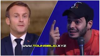 ( بالفيديو )زياد المكي: لعرب خوافة... علاش ما يسترجلوش مرّة في حياتهم و يواجهو فرنسا عسكريا كان لزم!