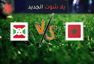 نتيجة مباراة المغرب وبوروندي اليوم الثلاثاء 30-03-2021 تصفيات كأس أمم أفريقيا